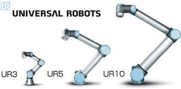 Universal Robots(ユニバーサルロボット)